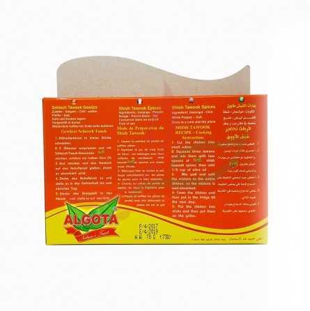 Épices chiche taouk Algota 60g