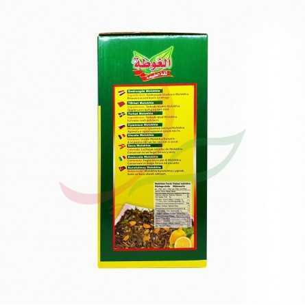 Molokheya - vegetable corte Algota 200g