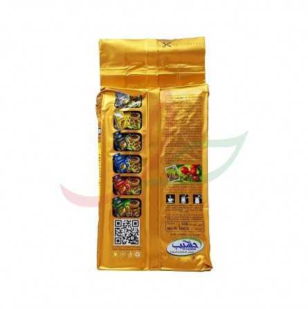 Ground coffee with cardamom (golden) Haseeb 500g