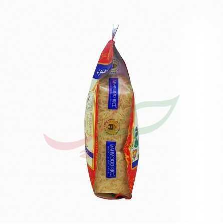 Riz long Sella basmati Mahmood 900g