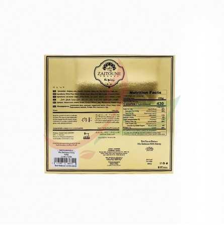 Baklawa mixte au miel Zaitouna 500g