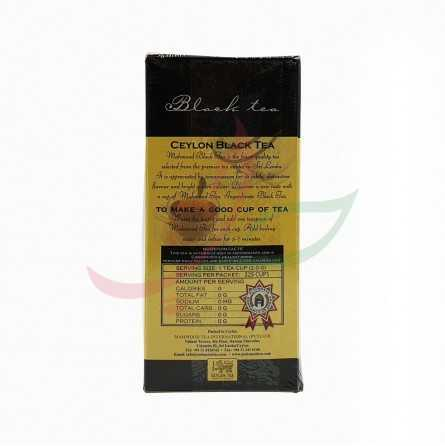 THE CEYLON MAHMOUD 500G