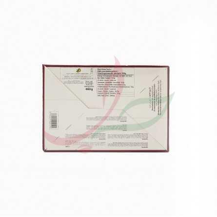 Maamoul aux dattes 450g Teashop (12pièces)