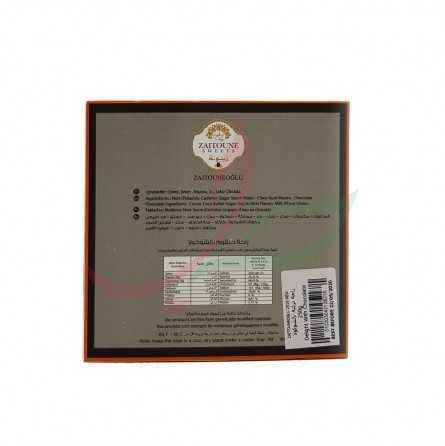 Raha loukoum aux pistaches et chocolat Zaitouna 250g