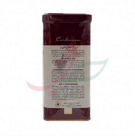 شاي أسود مع الهال (علبة معدن) محمود 450غ