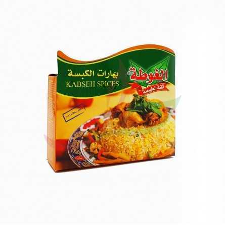 Kebsa spices Algota 80g