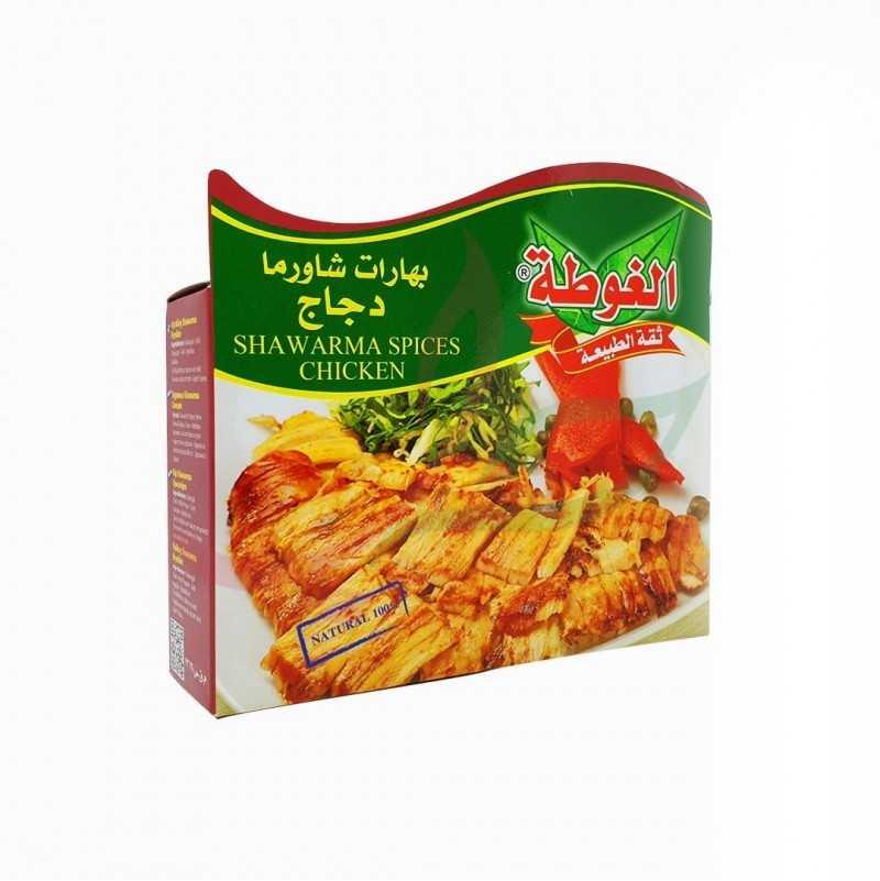 Épice shawarma poulet (kebab) Algota 80g