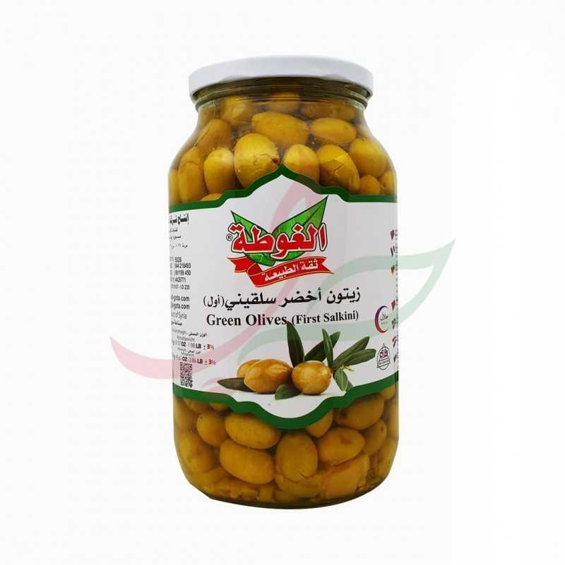 Olives vertes (salkini) Algota 1,3kg