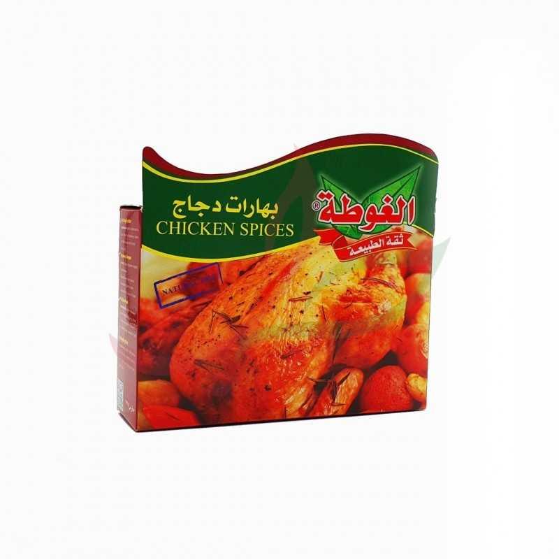 بهارات دجاج الغوطة 70غ