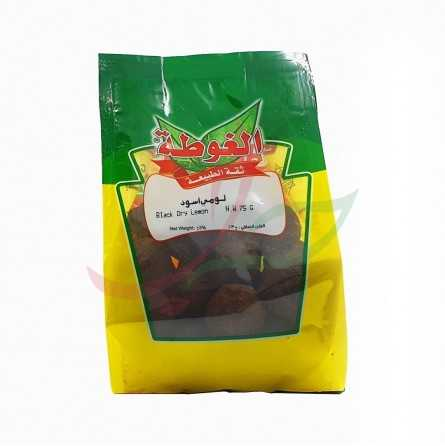 "Dried dark lemon ""loomi"" Algota 75g"