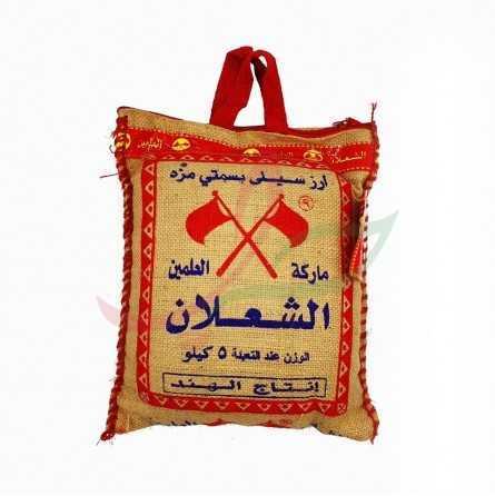 Sella basmati long rice Shaalan 5kg