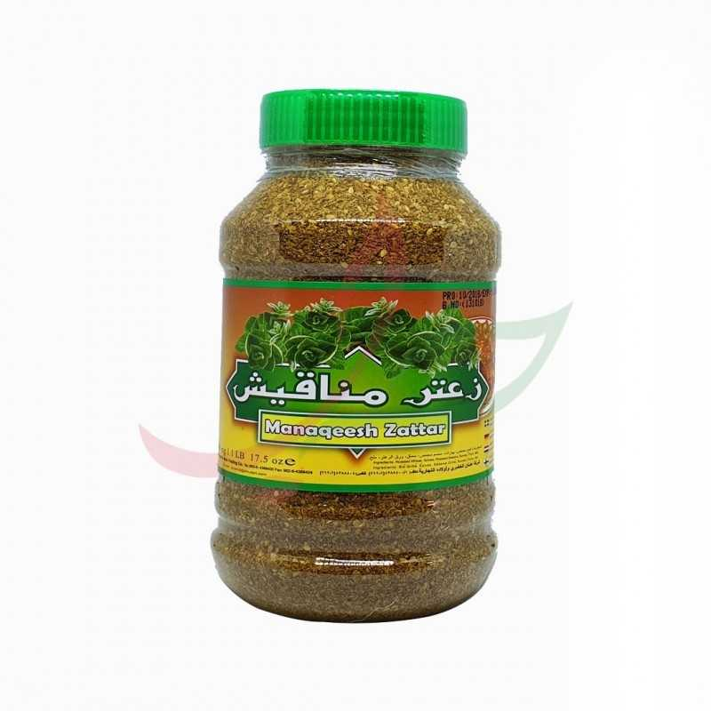 Zaatar manaqeesh Blue Mill 1kg