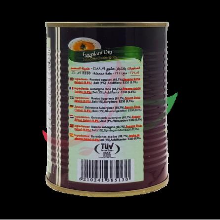 Baba ghanouj - caviar d'aubergines Durra 400g