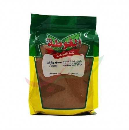 Seven spices Algota 400g