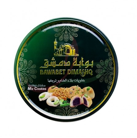 "Dry biscuit ""nawachif"" assortment Bawabet Dimashq 500g"