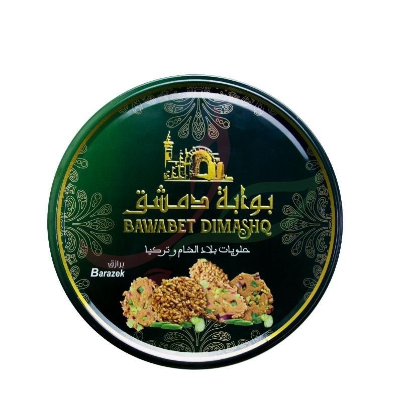 Barazek (fine biscuit with sesame&pistachio) Bawabet Dimashq 500g