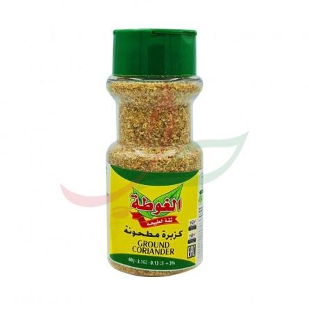 Ground coriander Algota 60g