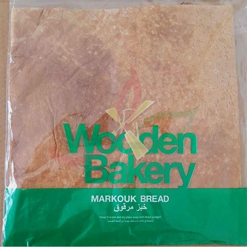 Pain markouk Wooden Bakery