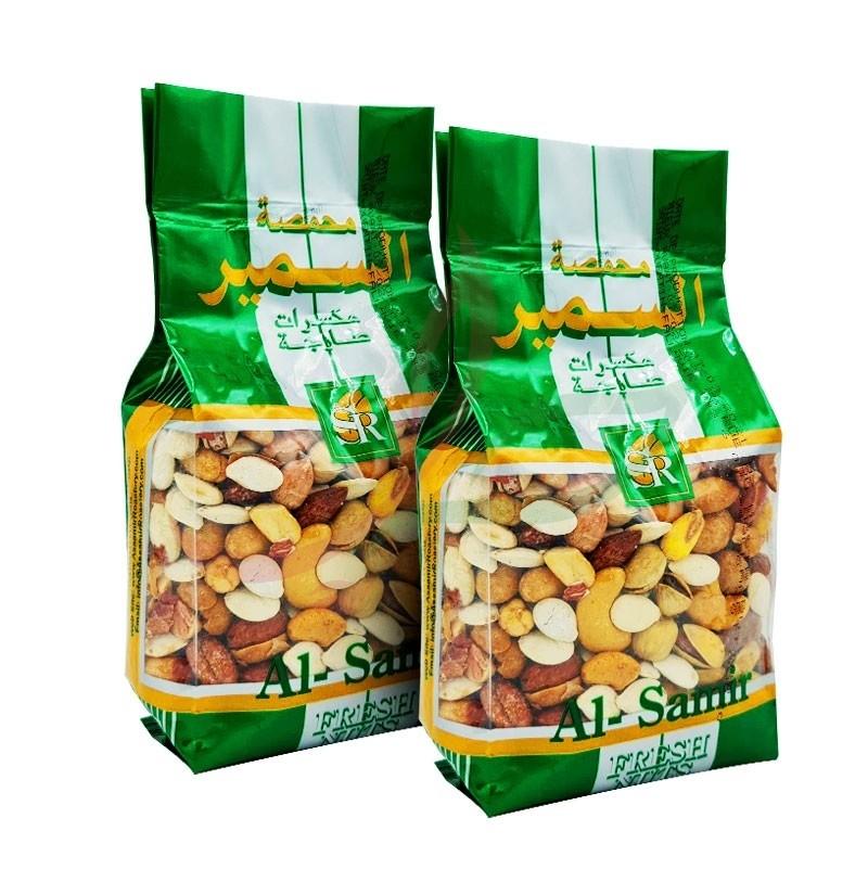 Assortiment de fruits à coque (lot de 2) Extra Alsamir 300g